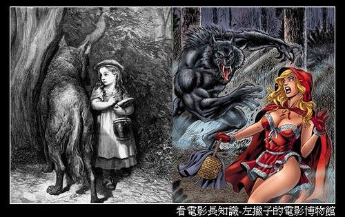 [電影研究] 恐怖童話系列-小紅帽 警世的強暴案件