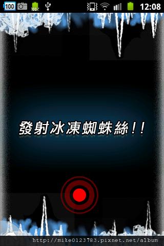 SC20120623-120801