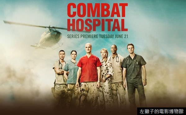 GlobalTV_HDR_CombatHospital