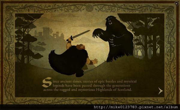 Brave-Story-1