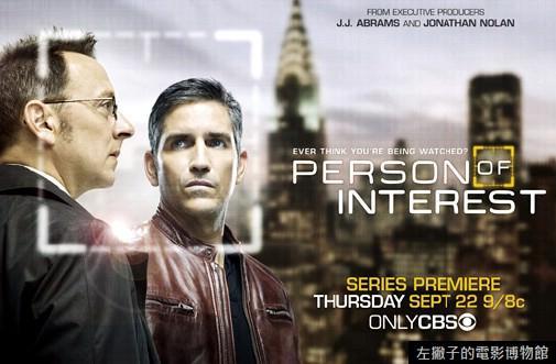person-of-interest-s01e01-preview-01_tn
