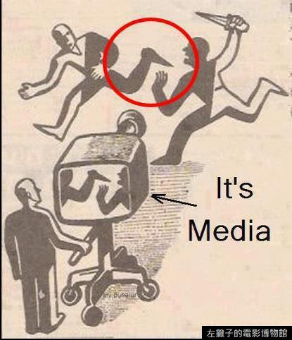 這就是媒體