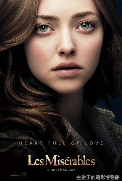 les-miserables-amanda-seyfried-jpg