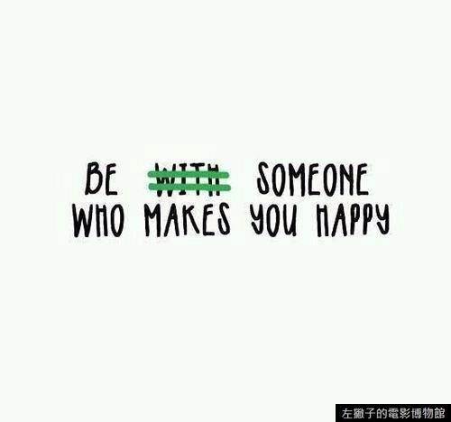 找到成為讓你開心的那個人