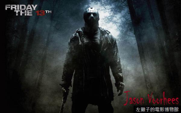 傑森 殺人魔