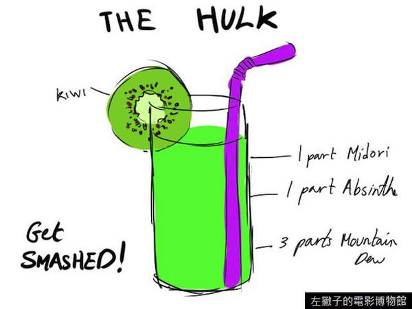 TheHulkCocktail