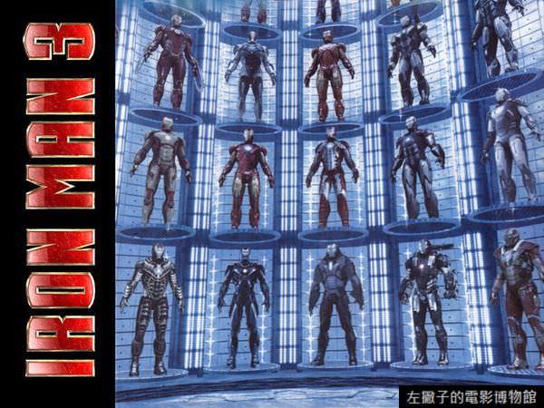iron man 3 系列玩具