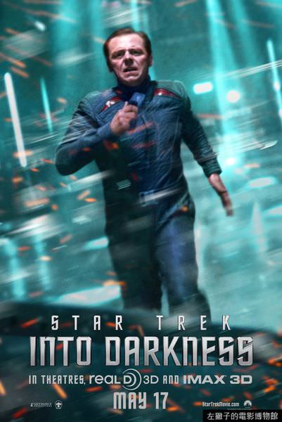 star-trek-into-darkness-poster-simon-pegg1