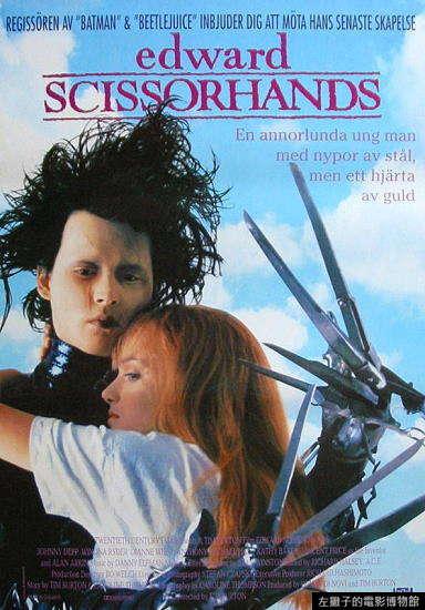 imgedward scissorhands4