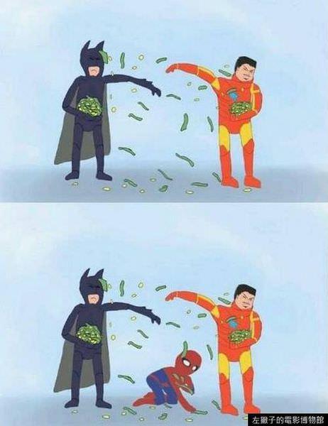 鋼鐵人 蝙蝠俠 蜘蛛人