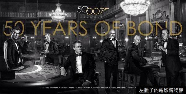 歷屆007 50週年慶