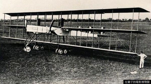 Caproni_Ca.40