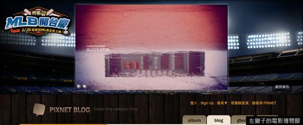 螢幕快照 2013-11-04 下午3.43.28