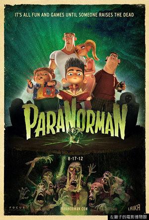 ParaNorman_poster