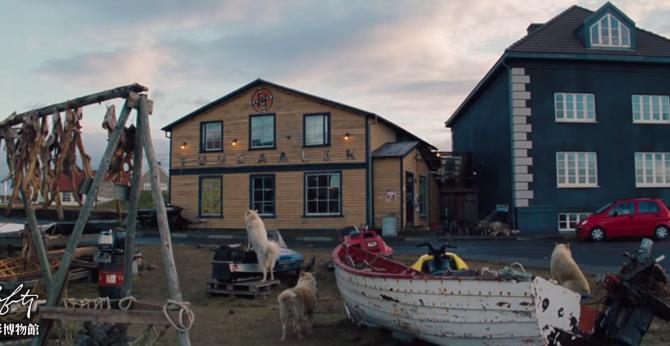 看電影玩冰島:《白日夢冒險王》的「靴子酒吧」