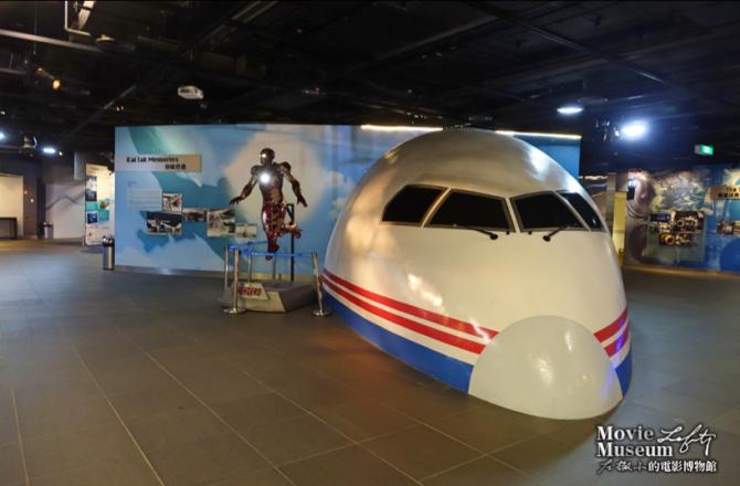 [看電影玩香港] 香港機場秘密景點:IMAX電影院+航空展館+展望台+米其林餐廳