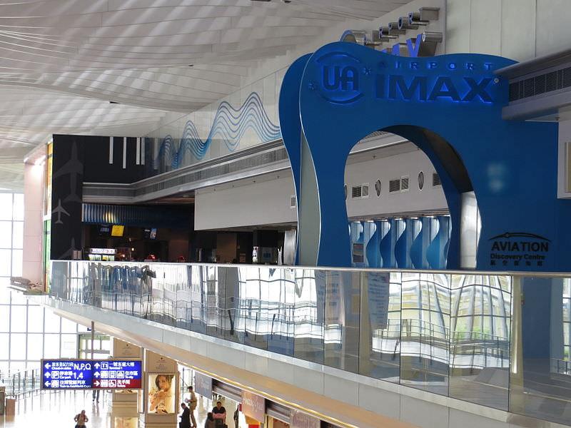 800px-Airport_UA_IMAX_(Hong_Kong)