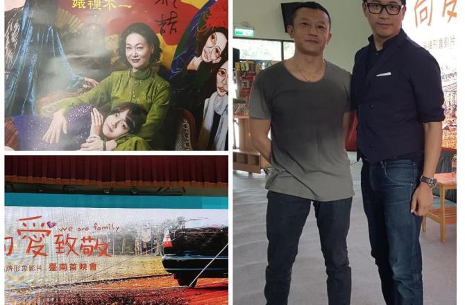 [公益活動]  《血觀音》導演楊雅喆最新拍的紀錄片《向愛致敬》