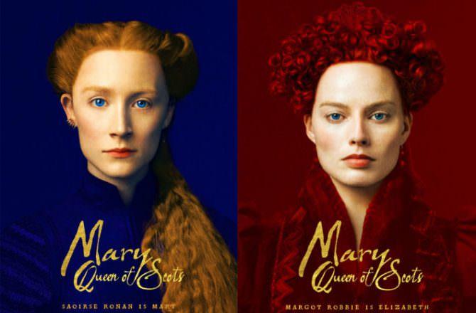 歷史上的雙后傳《MARY QUEEN OF SCOTS》,小丑女 vs  Lady Bird