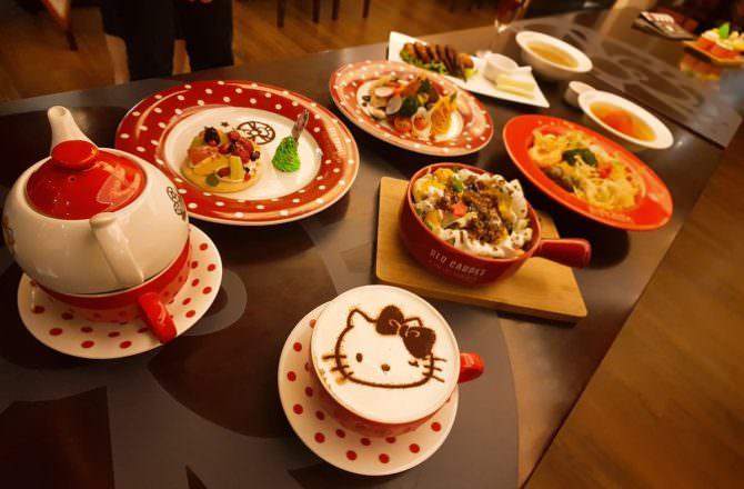 【Hello Kitty Red Carpet】林口三井威秀,聖誕雙人套餐