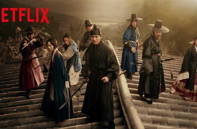 【沙發電影院】《李屍朝鮮》第二季,節奏大勝第一季!
